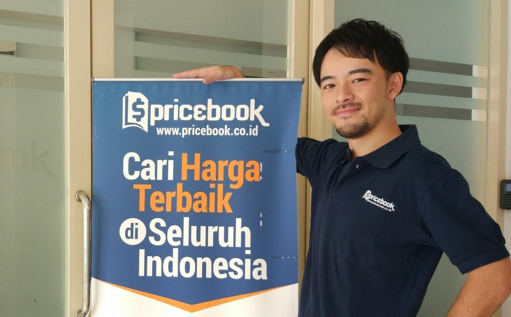 raih-pendanaan-ketiga-pricebook-siap-dukung-bisnis-offline-dan-online-indonesia