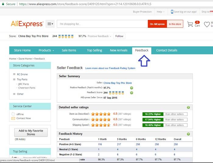 cara mencari barang dan vendor di aliexpress com
